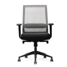 высокой спинкой сетки офисные кресла