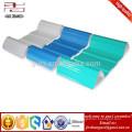 3 capas de plástico termal UPVC que cubren las hojas tejas acanaladas de la techumbre