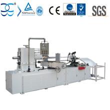 China Paper Tube Machine Manufacturer (XW-301B)