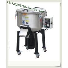 Vertical Type Industrial Color Mixers