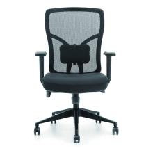 Удобный средний кресел для работников офиса или домашнего офиса