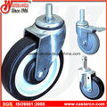 4 Inch 5 Inch Shopping Cart Caster