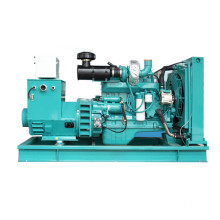 180KW Water cooled Cummins Diesel Generator Set