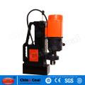 China Coal Group Hand Magnetkern Bohrmaschine