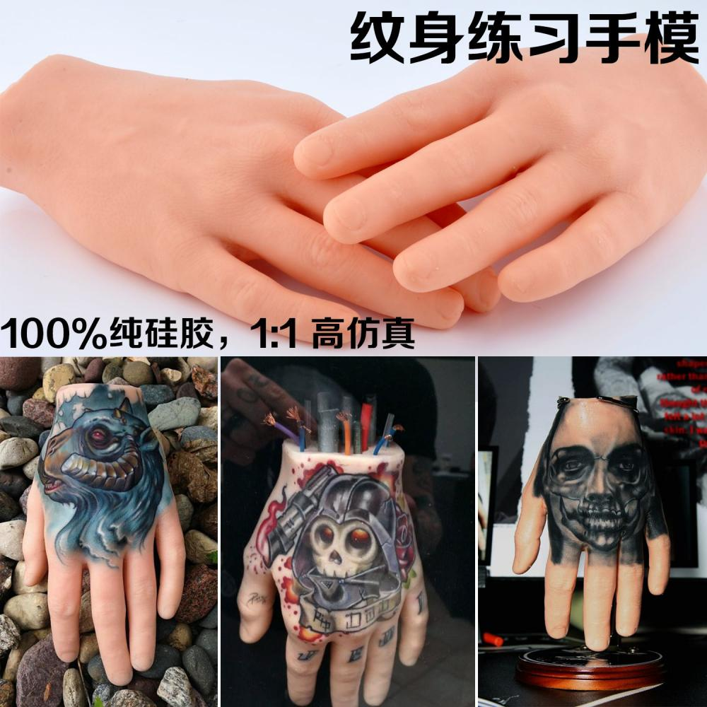Prática Tattoo Practice 3D Hand Tattooing Practice