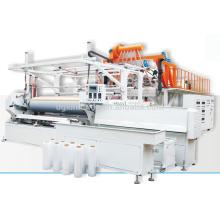 Tres capas o cinco capas de plástico pp pe película (película de estiramiento) de la maquinaria