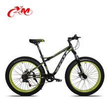 CE standard fat tire snow mountain bike bicycles factory / fat tyre bike price