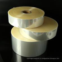 Импортированный дициклогексилфталат пластификатор
