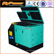 LED mobile media vehicle diesel generator super quiet