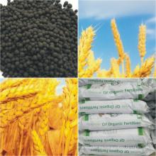 Fertilizante orgánico granular del ácido húmico de Qingdao Future Group el 70%
