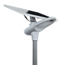 30-60W All In Two Solar Street Lamp