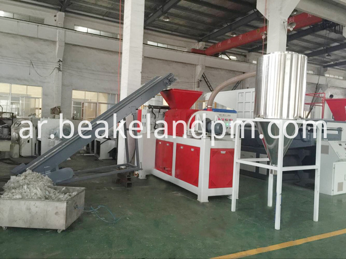 Pp Plastic Film Scrap Squeezing Machine