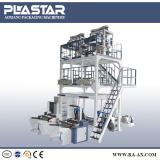 Plastics bag High density polyethylene film blowing machine