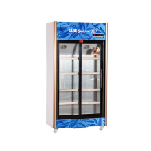 746L Vertical up Unit Schiebe-Multi-Door Display Kühlschrank