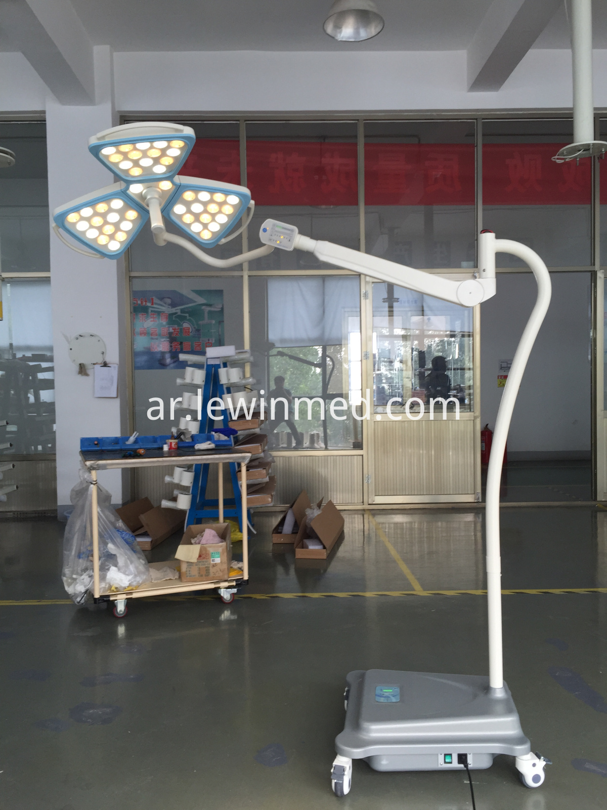 Surgical instrument led lamp