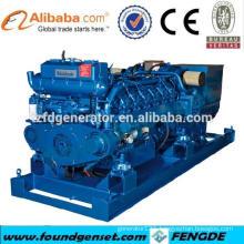 300KW Baudouin diesel marine generator with best price