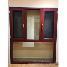 Фошань Вудвин Высокое качество Двойное закаленное стекло Алюминиевое окно