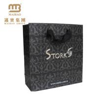 Frete grátis amostra grátis oferecer saco de papel de alta qualidade da fábrica de guangdong
