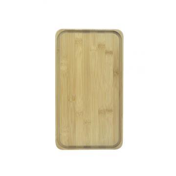 Oblong Bamboo Cutting Board