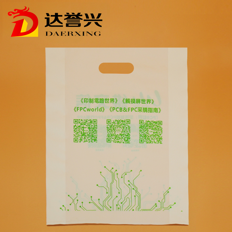 Die Cut Bag For Shopping