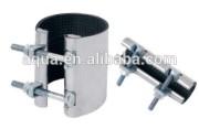 semi-circle repair clamp, half circle repair clamp, repair clamp, snap repair clamp China
