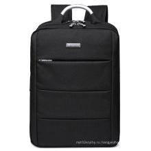 Популярные дизайн черный и Серый Водонепроницаемый бизнес ноутбук рюкзак/ школа рюкзак