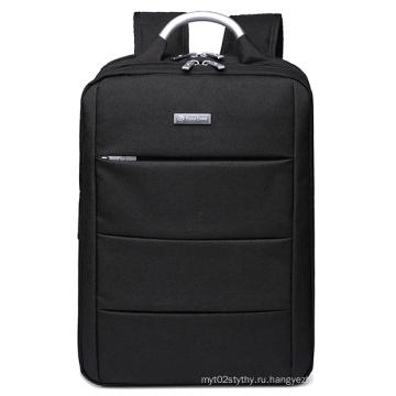 2016 мода рюкзак водонепроницаемый Оксфорд бизнес ноутбук/ ноутбук рюкзак