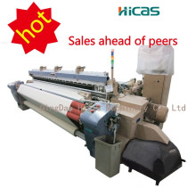 HICAS air jet loom with electronic weft feeder double nozzles plain shedding