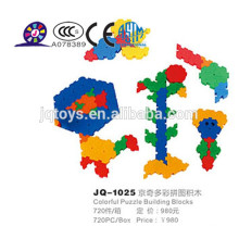 2015 new colorful puzzle building block
