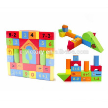 39pcs Intellect Educational Toy colorful funny building block