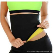 Hot Sale Saunafit Thermal Slimming Workout Neoprene Belt (14400)