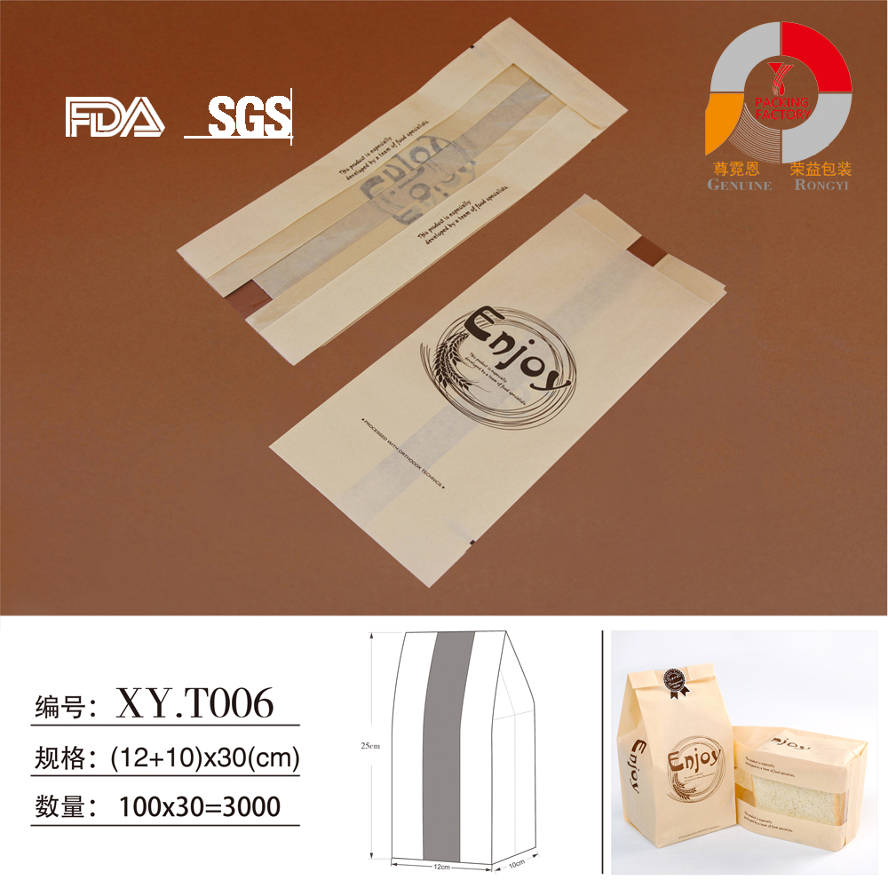 Kraft paper clear window environmental ice cream bread bag