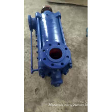 Boiler hot water pump Centrifugal pump D type multilevel water pump