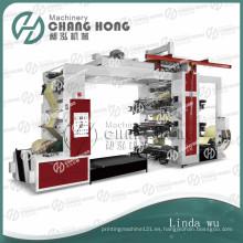 El arroz empaqueta la máquina de impresión flexográfica de la máquina