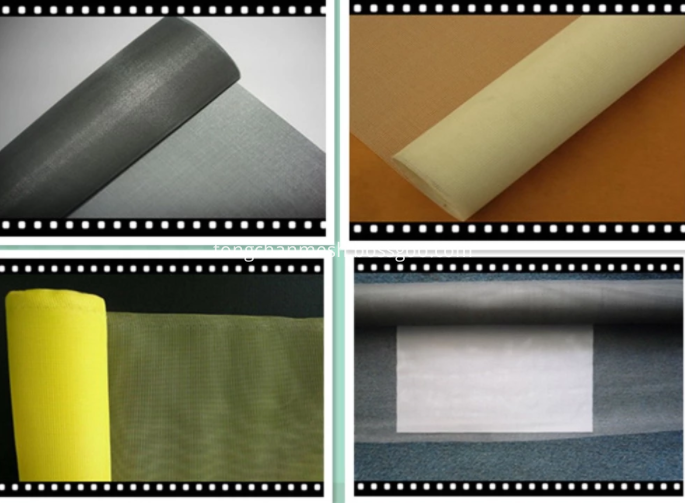 fiberglass screen 7