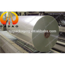 75 micon clear PET film for FRP products