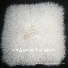 естественный белый цвет монгольский мех тибетского ягненка меховой подушки
