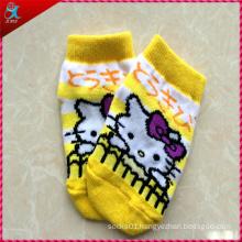Anti-Bacterial Breathablekids Bulk Socks