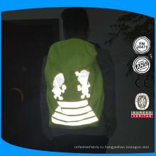 Hi vis водонепроницаемый отражательный рюкзак дождевик