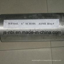 Прямой коннектор из нержавеющей стали
