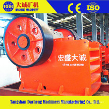 2016 Jaw Crusher Price, Jaw Crusher for Sale, Jaw Crusher