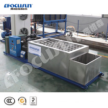 Focusun latest 1 ton brine system block ice machine with popular