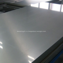 Лист алюминиевого сплава большой ширины для масляного бака