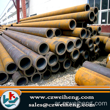 A335 P5 Black Seamless Steel Pipe