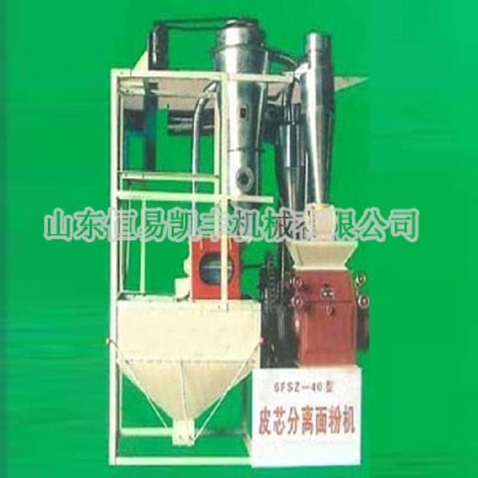 Single unit series flour mill
