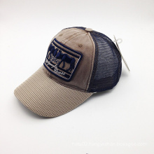 Washed 6-Panel Denim Mesh Trucker Cap (JB15S004-2)