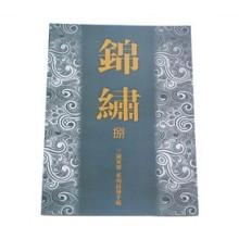 Jinxiu 8 A4