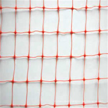 Agricultural vineyard 5g hdpe anti bird netting brid wire mesh plants protection net