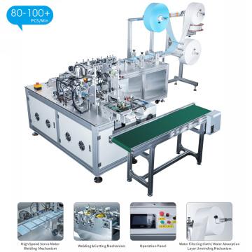 Полностью автоматическая машина для изготовления одноразовых масок из нетканого материала