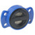 Rubber lined/lining wafer dual plate check valve